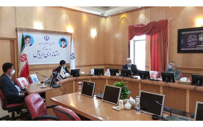 جلسه شورای آموزش و پژوهش استان اردبیل