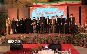 نخستین رویداد دانش آموزی ردپا در  اصفهان برگزار شد