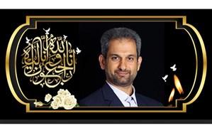 پیام تسلیت رخشانی مهر درپی درگذشت مدیرکل نوسازی مدارس اصفهان