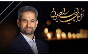 پیام تسلیت مدیرسازمان دانش آموزی استان اصفهان  درپی  درگذشت مدیرکل نوسازی مدارس استان