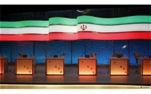 گفتوگوی کاندیدا با مردم از امشب آغاز میشود