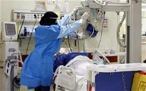 افزایش مبتلایان به کرونا در کشور طی 24 ساعت گذشته