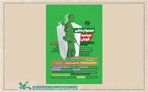 دانش آموز تبریزی برگزیده جشنواره ملی«حماسه گویان» شد