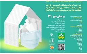 درخشش فرهنگیان و دانشآموزان استان قزوین در مسابقات پرسش مهر ریاستجمهوری