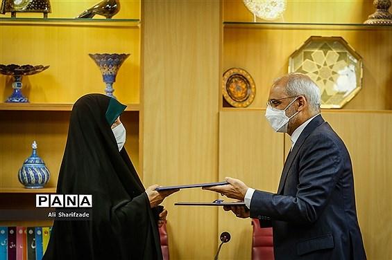 مراسم  امضای تفاهمنامه معاونت امور زنان و خانواده ریاست جمهوری و وزارت آموزش و پرورش