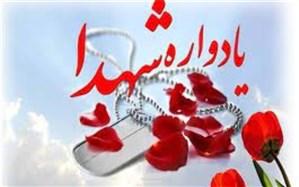 کنگره شهدای دانشجو معلم استان بوشهر برگزار میشود