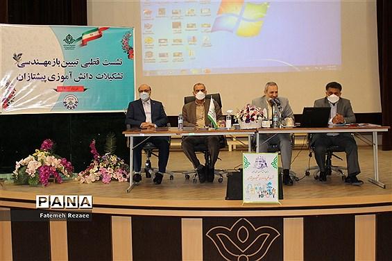 برگزاری نشست قطبی تبیین و بازمهندسی تشکیلات پیشتازان در زنجان