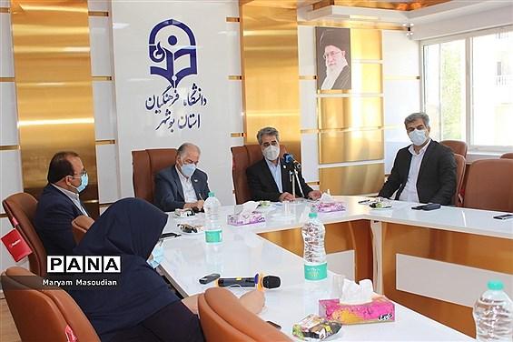 نشست خبری بنیاد خیرین استان بوشهر حامی دانشگاه فرهنگیان