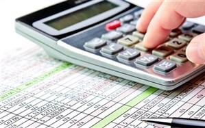 ۳۱ خردادماه، آخرین موعد ارایه اظهارنامه مالیاتی اشخاص حقیقی