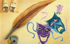 سومین جشنواره نمایشنامه نویسی رودو برگزار می شود