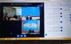 دهمین مرکز مشکلات ویژه یادگیری سیستان و بلوچستان افتتاح شد