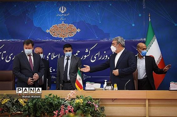 دیدار وزرای کشور تاجیکستان و ایران