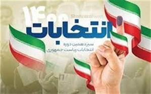 حضور در انتخابات سدی در برابر نفوذ دشمنان است