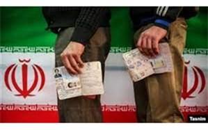 انتخابات28 خرداد آخرین پازل محور مقاومت در منطقه است