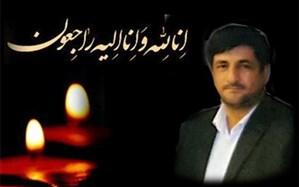 پیام تسلیت رییس سازمان دانش آموزی استان همدان بمناسبت درگذشت محمد ترکمان مدیر دبیرستان علامه حلی ناحیه یک