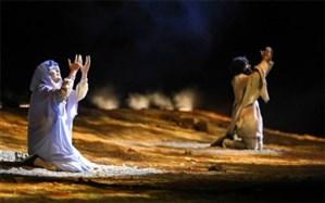 نمایش بزرگ «ارض الشمس» به روی صحنه رفت