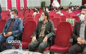 آیین تجلیل از افتخارآفرینان مسابقات فرهنگی، هنری کانونها
