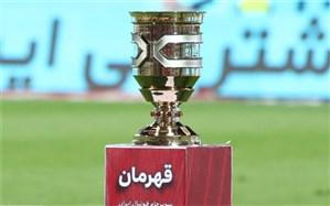 زمان دقیق برگزاری سوپر جام ایران مشخص شد