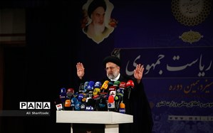 «مردم ایران»؛ شبکه اینترنتی اختصاصی سیدابراهیم رییسی
