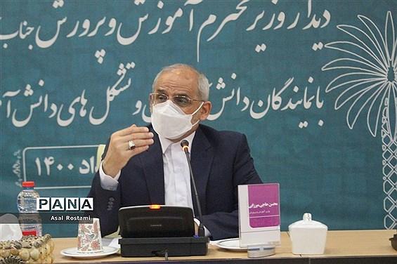 دیدار وزیر آموزش و پرورش با نمایندگان تشکلهای دانشآموزی استان بوشهر