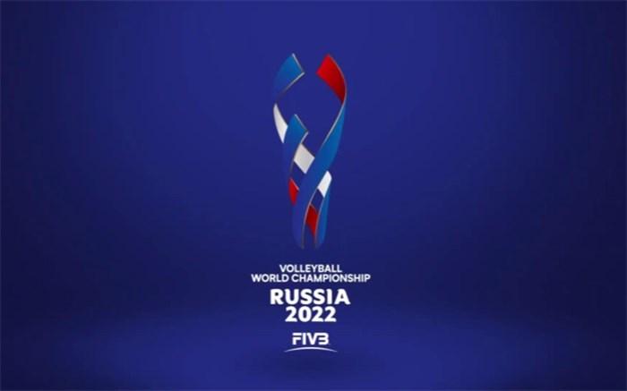 والیبال قهرمانی جهان 2022