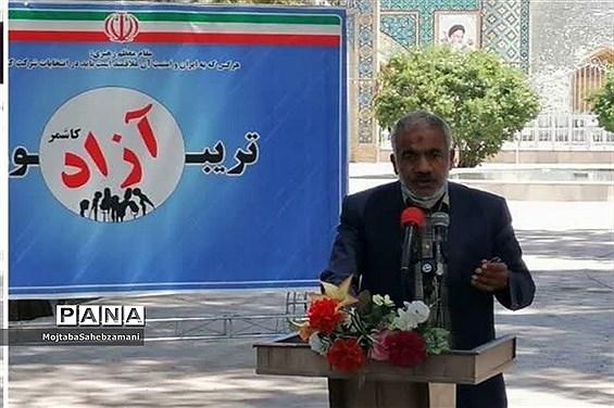مراسم تریبون آزاد در محل آرامگاه سید حمزه کاشمر