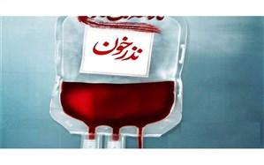 اهدا ۲۵۰ واحد خون در اصفهان