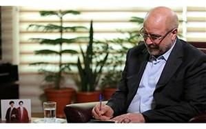 رییس مجلس درگذشت علی مرادخانی را تسلیت گفت