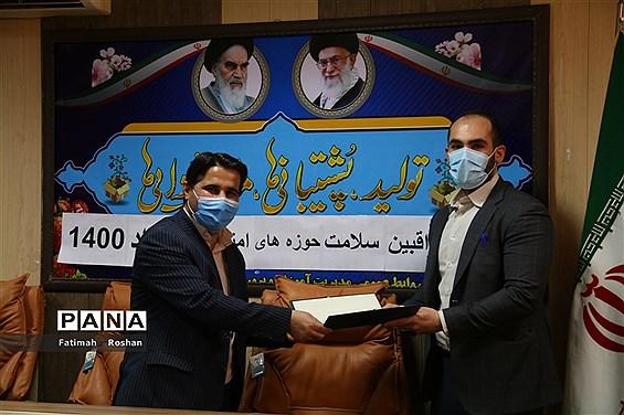 تجلیل از مراقبین سلامت حوزههای امتحانی در شهرستان امیدیه
