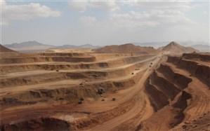 تکذیب معدنفروشی از سوی وزارت صمت