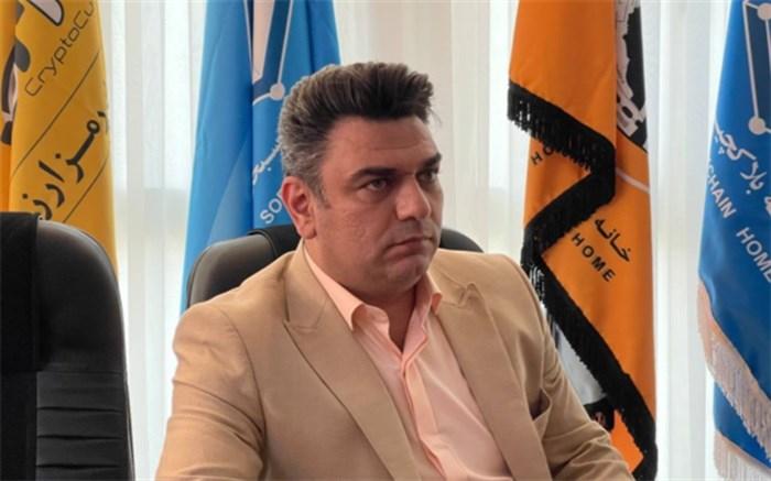 زنجانی