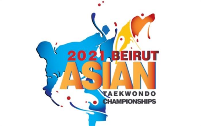 تکواندو قهرمانی آسیا 2021