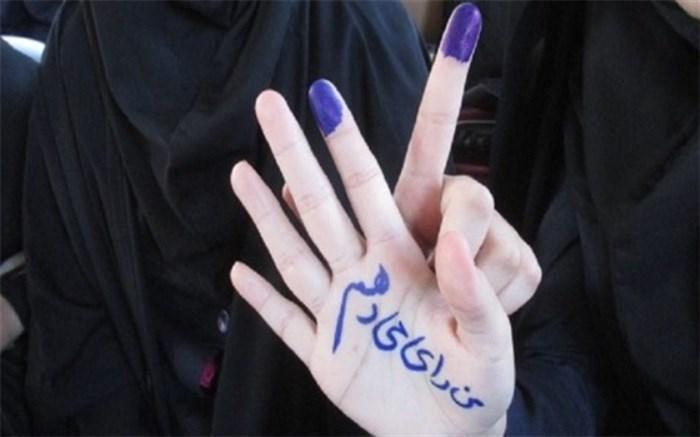 من رای میدهم زیرا؛ با حضور در انتخابات در سرنوشت کشورم سهیم هستم