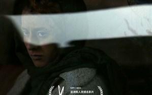 نامزدی «بوتاکس» در سه رشته اصلی جشنواره شانگهای لغو شد