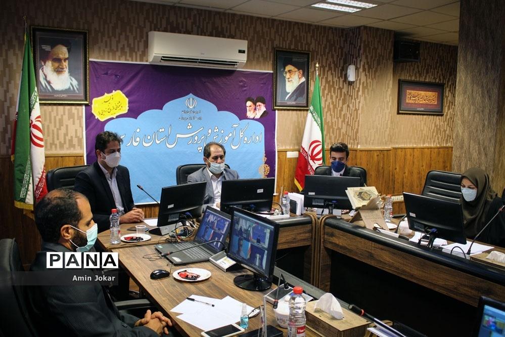 جلسه هیأت امنای سازمان دانشآموزی جهوری اسلامی ایران به صورت ویدئو کنفرانس