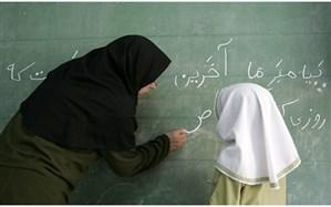 حاجیپور: بر اساس راستیآزمایی لایحه رتبهبندی معلمان با بودجه ۳۰ هزار میلیاردی قابل اجراست