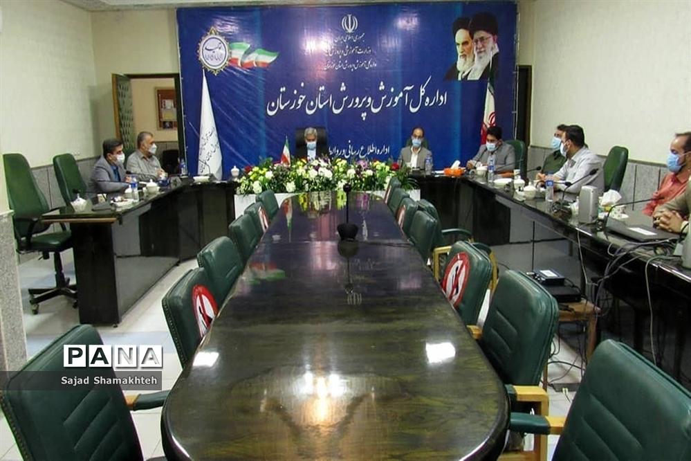 نشست شورای برنامهریزی سازمان دانشآموزی استان خوزستان