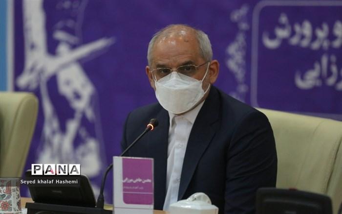 جلسه شورای آموزش و پرورش استان بوشهر با حضور وزیر آموزش و پرورش
