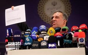 اعتراض یک نماینده به ردصلاحیت نامزدهای انتخابات شوراها