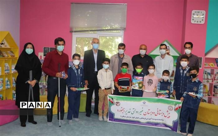 کتابخانه صوتی مجازی دبستان غیر دولتی غدیر بجنورد