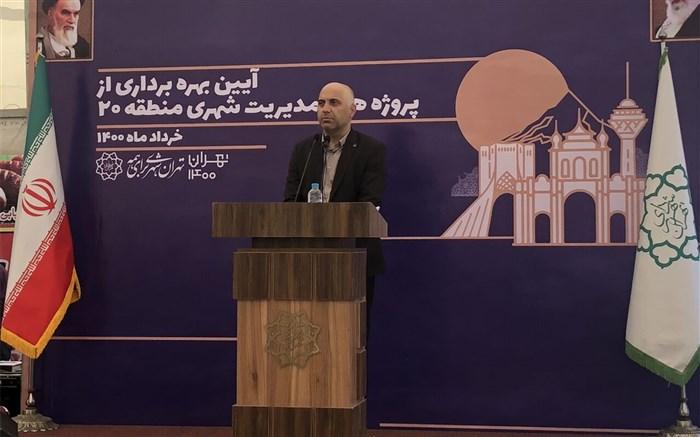 کاوهحاج علی اکبری