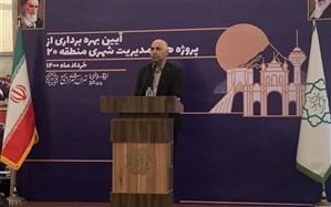 ۱۸ درصد جمعیت تهران در بافت فرسوده سکونت دارند