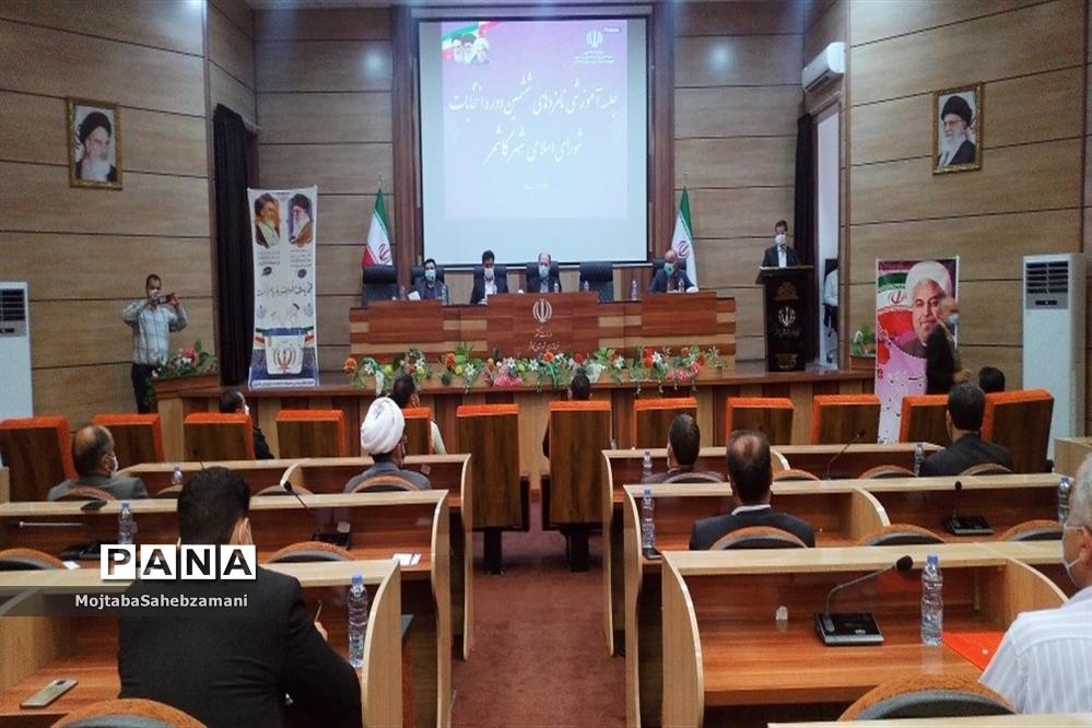 جلسه آموزشی نامزد های انتخابات شورای اسلامی کاشمر