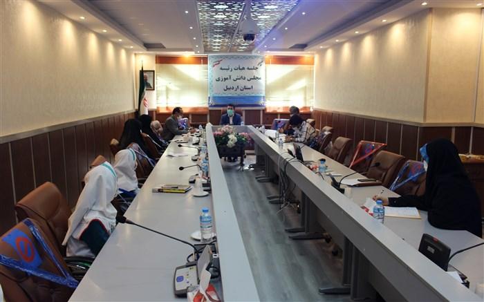 برگزاری اولین جلسه استانی هیات رئیسه مجلس دانش آموزی اردبیل