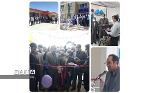 افتتاح دو مدرسه در الیگودرز
