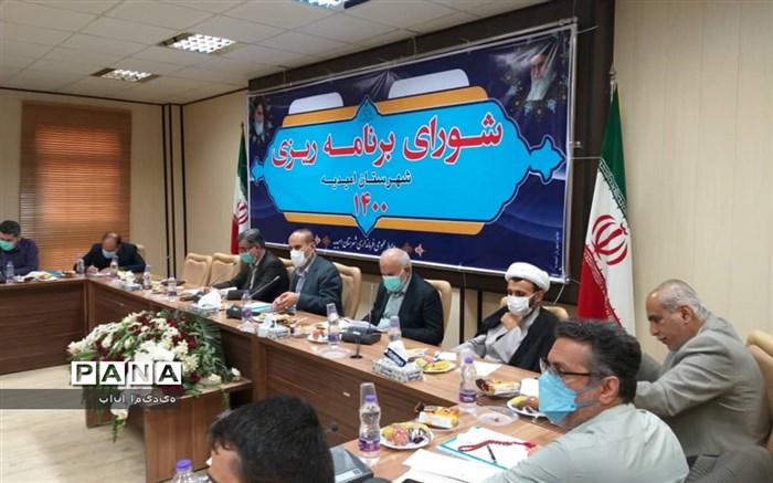 تصویب طرحهای عمرانی  در شورای برنامهریزی شهرستان امیدیه