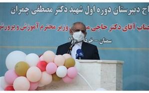 حاجی میرزایی: هیچ بنایی رفیعتر و با شکوهتر از مدرسه نیست