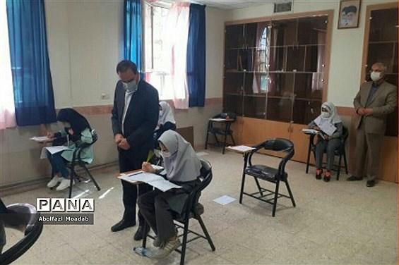 برگزاری آزمون مدارس استعدادهای درخشان پایه هفتم