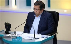 همتی معاون اقتصادی دولت خود را مشخص کرد