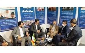 ۱۰ دستاورد حضور مجمع خیرین مدرسه ساز شهر تهران در نمایشگاه بین المللی «بورس ،بانک و بیمه»